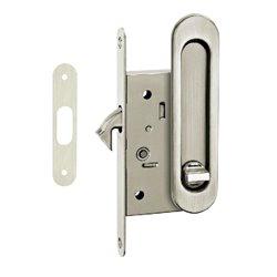 Комплект ручек Tixx для раздвижных дверей с замком SDH-BK 501 SN никель матовый