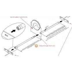 Регулируемая ось Morelli свинг-системы SWING ROD ADJ 250