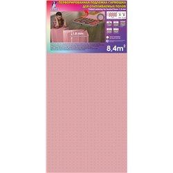 Подложка Гармошка Solid Розовая Перфорированная 1,8мм (Под Теплые Полы)