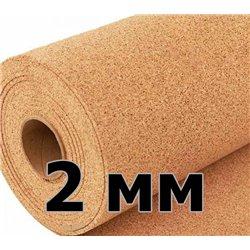 Пробковая подложка Amorim 2мм Cork4u