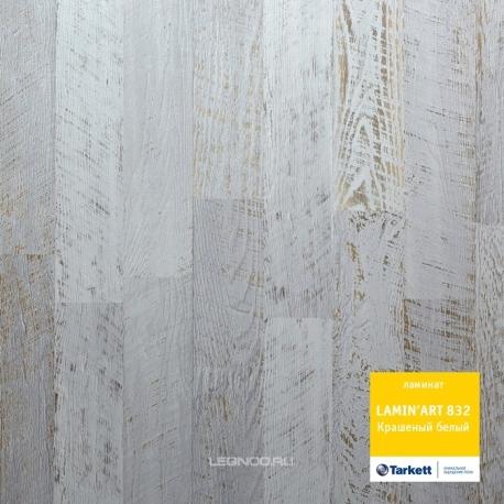 Ламинат Tarkett LAMIN'ART 832 Крашеный белый