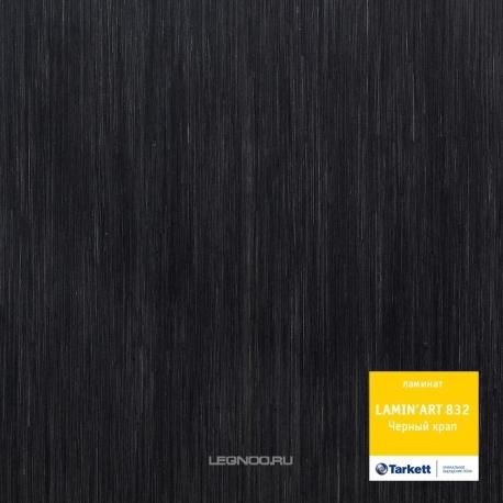 Ламинат Tarkett LAMIN'ART 832 Черный крап