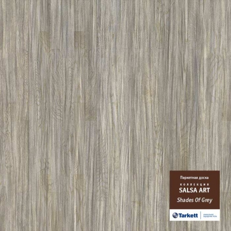 Паркетная доска Tarkett SALSA ART Shades of Grey