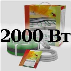 Теплый пол 2-ух жильный GULFSTREAM 20КГС2-2000