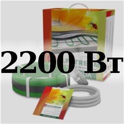 Теплый пол 2-ух жильный GULFSTREAM 20КГС2-2200