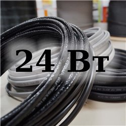 Саморегулирующийся кабель SAMREG-24-2
