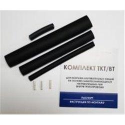 Комплект для заделки греющей части с питающей (с готовой концевой муфтой) ТКТ/Вт
