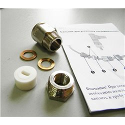Устройство для ввода кабеля в трубу АКS
