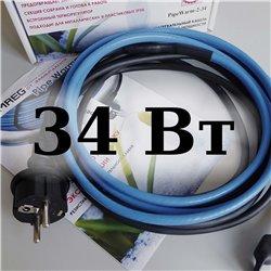 Резестивный кабель SAMREG PipeWarm-2-34