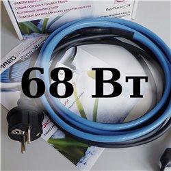 Резестивный кабель SAMREG PipeWarm-4-68