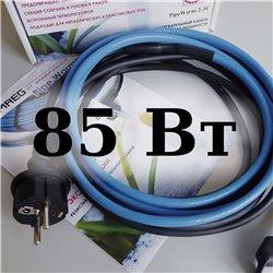 Резестивный кабель SAMREG PipeWarm-5-85