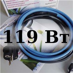 Резестивный кабель SAMREG PipeWarm-7-119