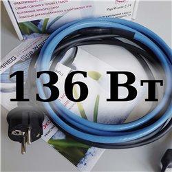 Резестивный кабель SAMREG PipeWarm-8-136