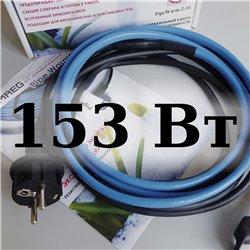 Резестивный кабель SAMREG PipeWarm-9-153