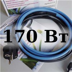 Резестивный кабель SAMREG PipeWarm-10-170