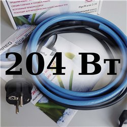 Резестивный кабель SAMREG PipeWarm-12-204