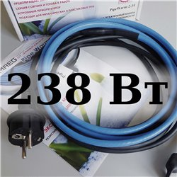 Резестивный кабель SAMREG PipeWarm-14-238
