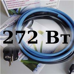 Резестивный кабель SAMREG PipeWarm-16-272