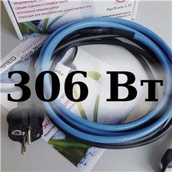 Резестивный кабель SAMREG PipeWarm-18-306
