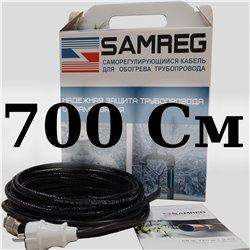 комплет саморегулирующегося кабеля 17 SAMREG-7