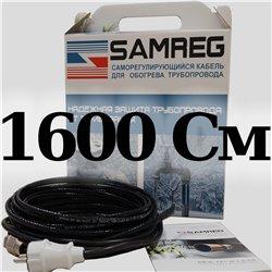 комплет саморегулирующегося кабеля 17 SAMREG-16