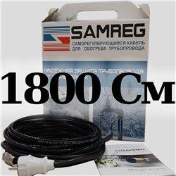 комплет саморегулирующегося кабеля 17 SAMREG-18