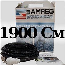 комплет саморегулирующегося кабеля 17 SAMREG-19