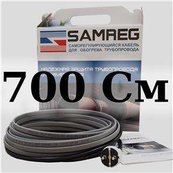 комплект саморегулирующегося кабеля 16 SAMREG-7