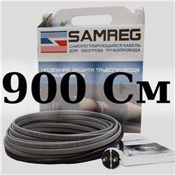 комплект саморегулирующегося кабеля 16 SAMREG-9