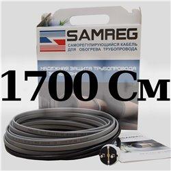 комплект саморегулирующегося кабеля 16 SAMREG-17
