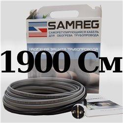 комплект саморегулирующегося кабеля 16 SAMREG-19