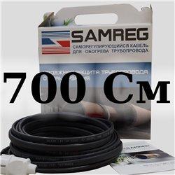 комплект саморегулирующегося кабеля 16-2CR-SAMREG- 7
