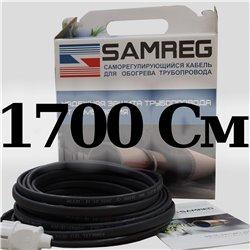 комплект саморегулирующегося кабеля 16-2CR-SAMREG- 17