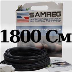 комплект саморегулирующегося кабеля 16-2CR-SAMREG- 18