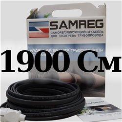 комплект саморегулирующегося кабеля 16-2CR-SAMREG- 19