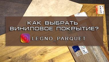 Instagram LEGNO_PARQUET